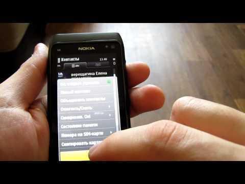 Nokia N8 Обзор Контакты
