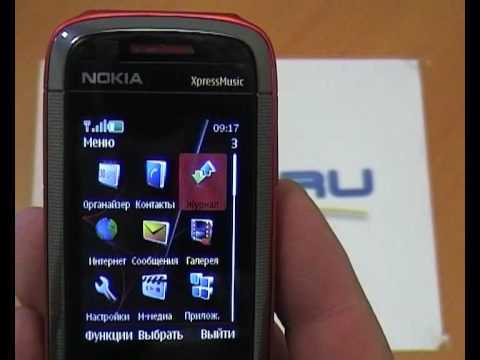 Видео обзор Nokia 5130 от Quke.ru