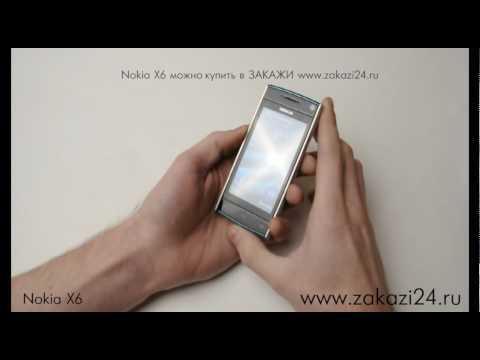 Мобильный телефон Nokia X6