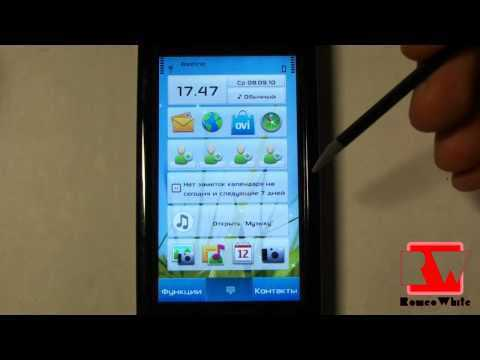 Обзор прошивки для Nokia 5800: C6 Mod v.11 by Nem