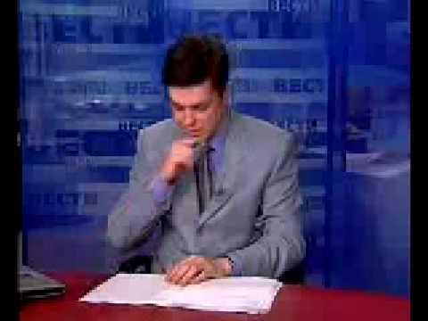 Смешные фрагменты программы Вести (РТР)