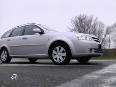 Chevrolet Lacetti SW НТВ - Quattroruote 09.03.2009