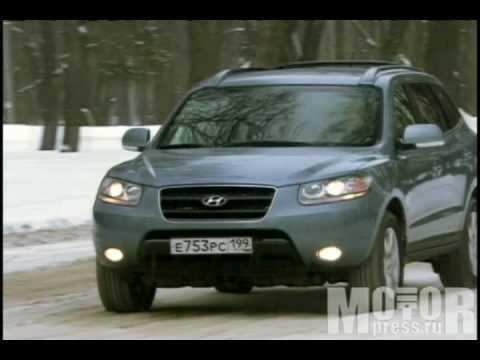 Тест-драйв дизельного Hyundai Santa-Fe