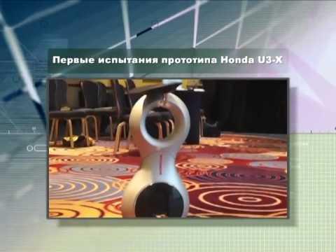 Новости будущего 14.04.10