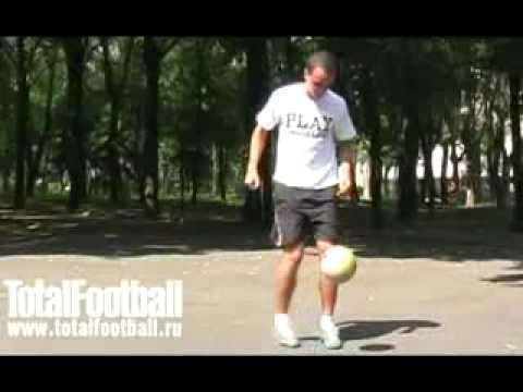 футбольные финты.