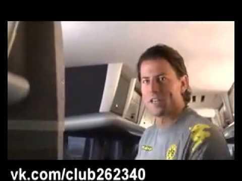 football trick   fake  футбольный финт )