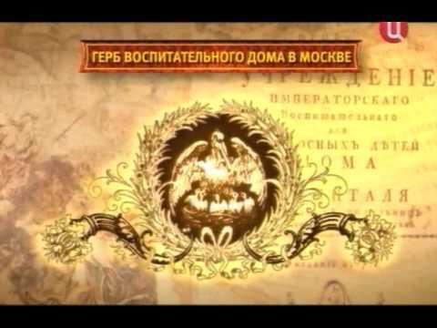 445. Образование в России во второй половине XVIII века.