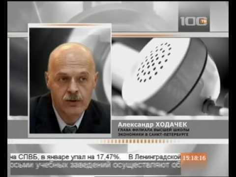 tv100:  Бизнес-образование в России не стоит тех денег