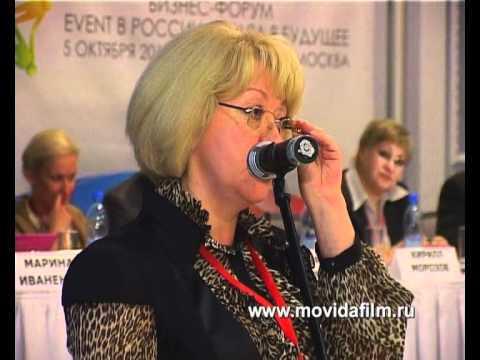 Event-образование в России