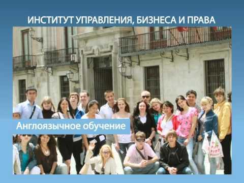 Европейское образование на Юге России.