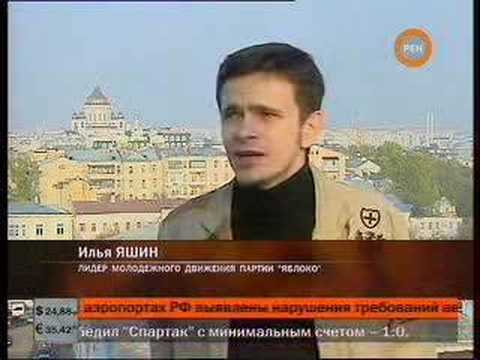 Молодые политики о прямой линии Путина