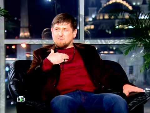 НТВ:  Нереальная политика - Рамзан Кадыров