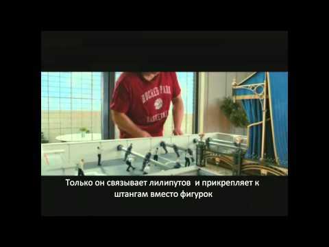 ПУТЕШЕСТВИЯ ГУЛЛИВЕРА - Джек Блэк о съемках