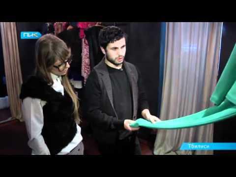 Неделя моды в Тбилиси