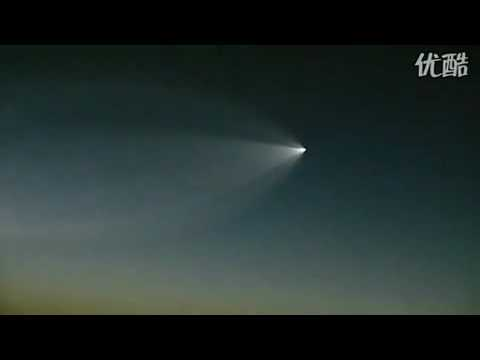 UFO Flying Over China July 9 2010!!! REAL