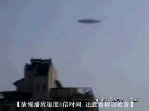 REAL UFO in China