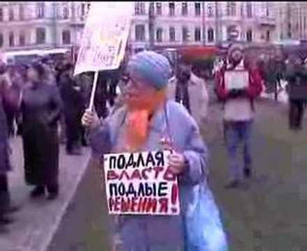 Знаменитая Нина Семёновна на Марше несогласных
