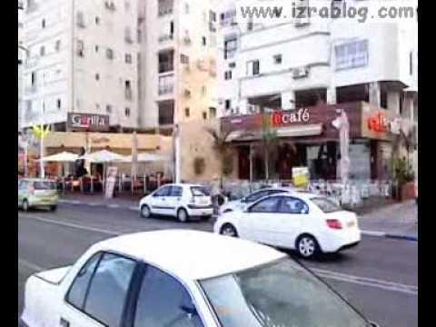 Знаменитая улица Бен Гурион в г. Бат Ям