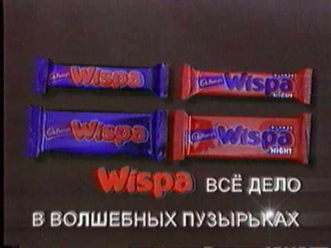 Новогодняя реклама на ОРТ 1997-98 (в)
