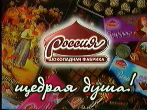 Новогодняя реклама на ОРТ 1997-98 (б)