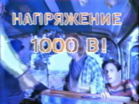 ОРТ 1997 реклама.avi