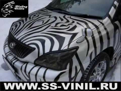 Toyota Harrier. Виниловый тюнинг авто, г. Барнаул