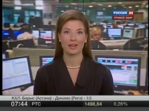 Ведущая России 24 расхохоталась в прямом эфире