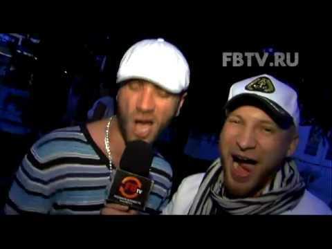 FBTV.RU - Пятилетие Дом-2 - часть 1