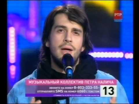 EUROVISION 2010 - Russia - 13 (winner for Oslo) - BAND BY PETER NALITCH - Lost And Forgotten