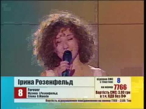 ЕВРОВИДЕНИЕ 2010 УКРАИНА 20-ка