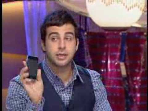 Прожекторперисхилтон о iPhone 3G