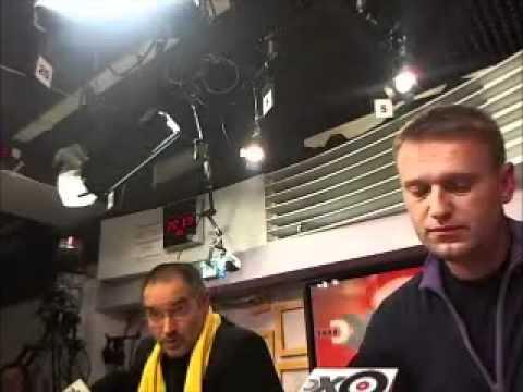 Алексей Навальный и Антон Носик на Эхо Москвы - часть 1/4