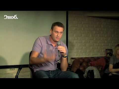 Алексей Навальный. Цвет ночи.