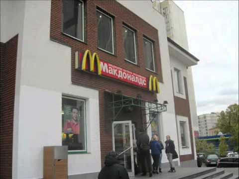 День Действий против МакДональдс 2010