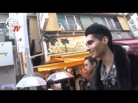 THTV-Tokio Hotel in Tokyo