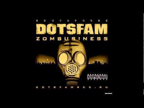 Dotsfam (Руставели и Гном) - Выбор 2010