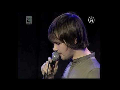 Вася Обломов - Еду в Магадан (live на А1)