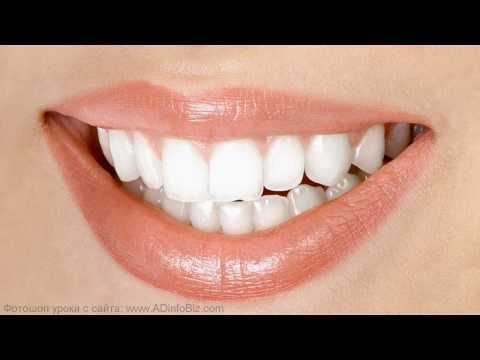 Белые зубы в фотошопе тут мы будем