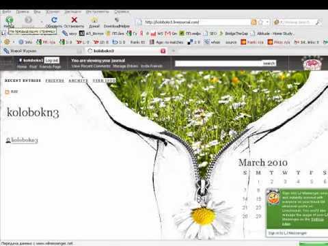 Как сделать блог в Живом Журнале (ЖЖ)
