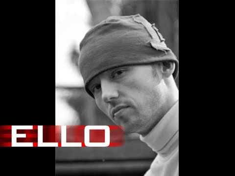 Премьера! Alex Nebo - Не бей