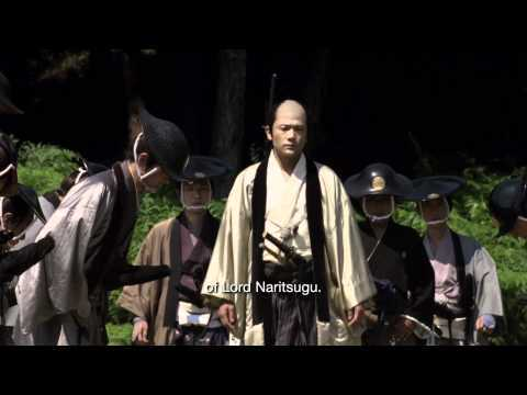 13 Assassins - Official Trailer [HD]