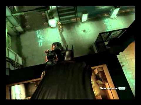batman arkham asylum часть 6 веселуха