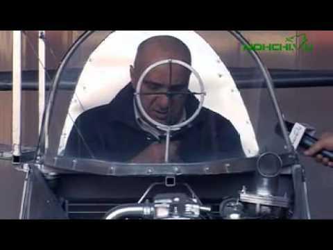Чеченский Авиаконструктор