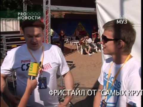 Русский рэп - опа-па!
