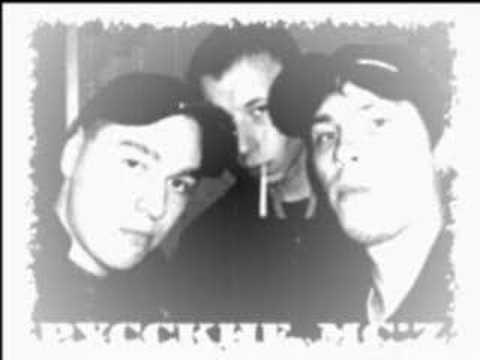 правда Russkiye mcz russian rap русский рэп