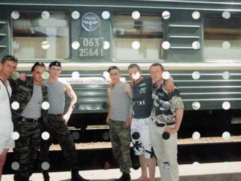 Солдатский Русский Рэп Чех   Морская пехота Запись в армии служба