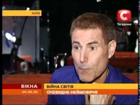 На СТБ стартует новый сезон «Битвы экстрасенсов»