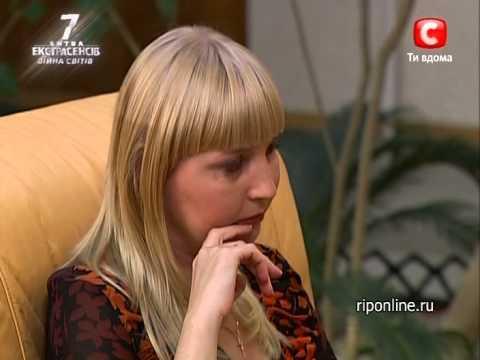 Битва экстрасенсов. Война миров. сезон 7 /Выпуск 5/ Ч.7