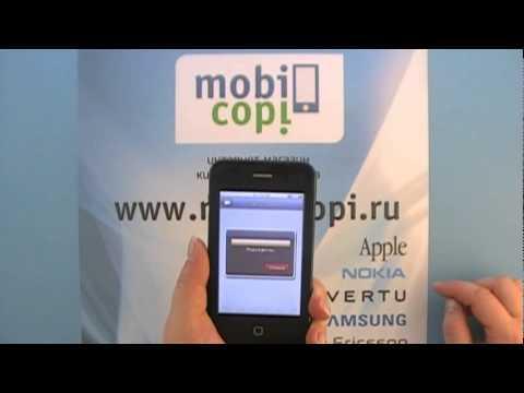Видео обзор китайского телефона iPhone 3GS Air Phone.mpg