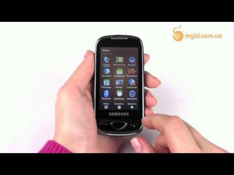 Обзор телефона Samsung S5560